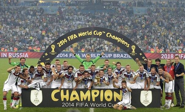 Garmania - Campioană Mondială