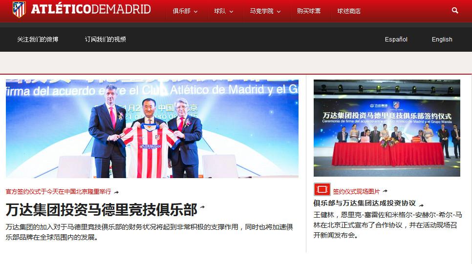 atletico madrid china