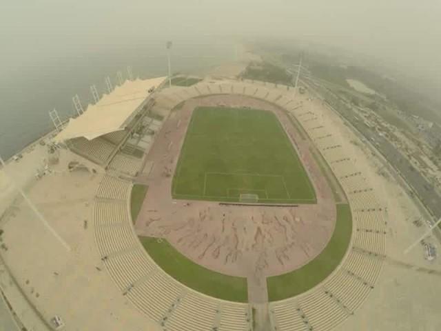 Asa arata stadionul din Sidon cu cateva ore inainte de inceperea meciului / Sursa: FALebanon