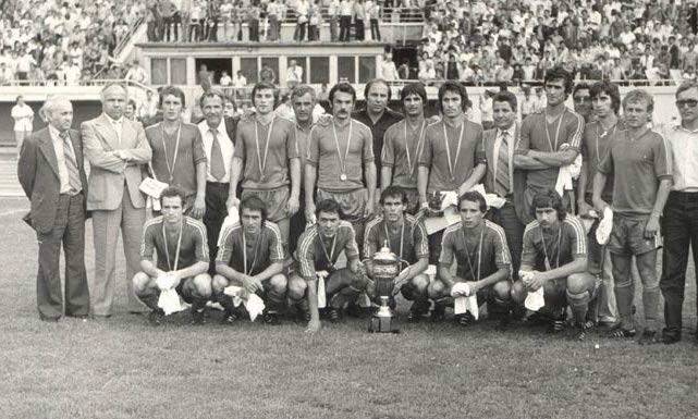 Universitatea Craiova 1981 - Cupa Romaniei