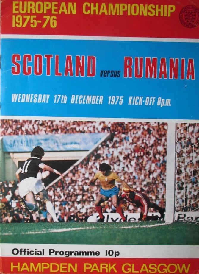 Scotia Romania 1975