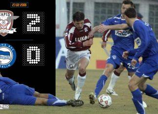 Rapid Hertha 2006
