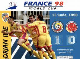 Romania Columbia 1998
