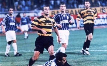 İstanbulspor- FC Argesș